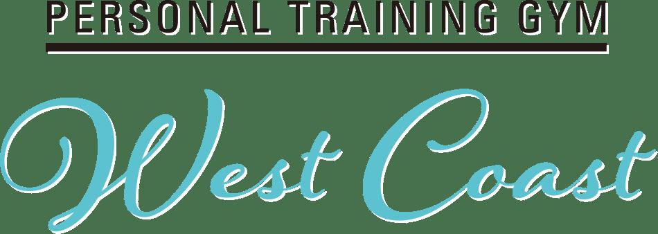 WestCoast(ウェストコースト)滋賀県本堅田パーソナルトレーニングジ